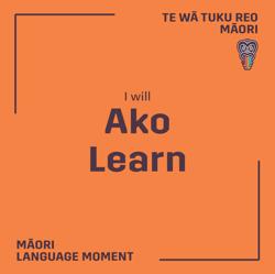Ako_tile