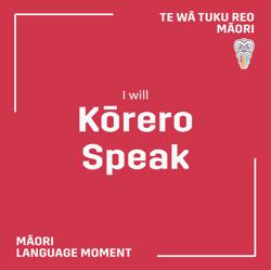 Korero_tile