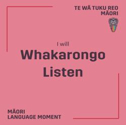 Whakarongo_tile